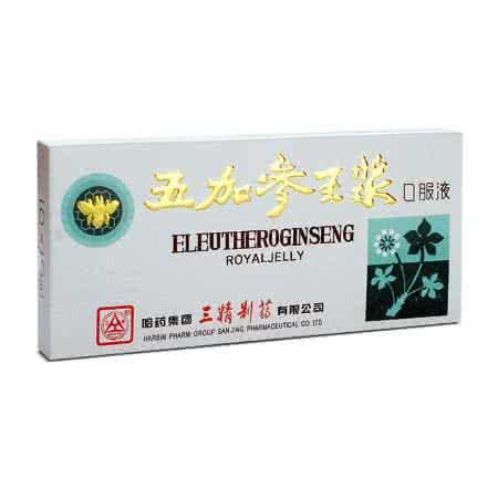 Ostali preparati Eleuthero Ginseng + Royal Jelly 10 amp.