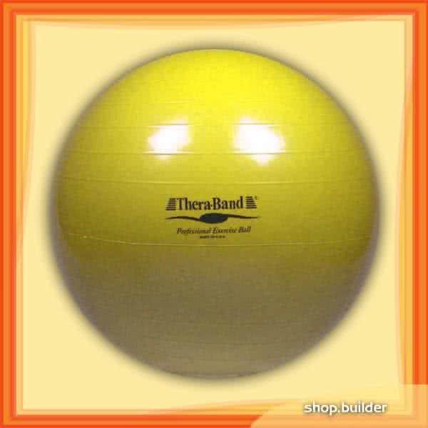 Thera Band Gymnastic ball 45cm