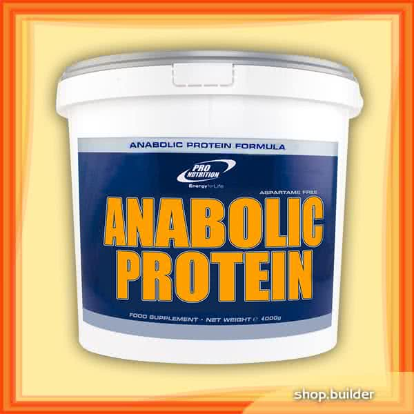 Pro Nutrition Anabolic Protein 4 kg