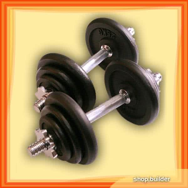 Ruilin Rising Dumbbell set of 20kg par